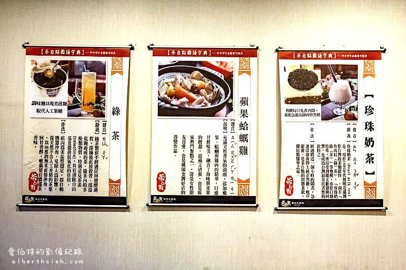 桃園區複合式餐飲