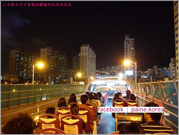 KKday釜山城市夜景巴士 (6).JPG