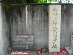 吉田東洋記念之地1