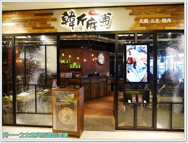 微風信義美食-grill-domi-kosugi-日本洋食-捷運市府站-東京六本木image011