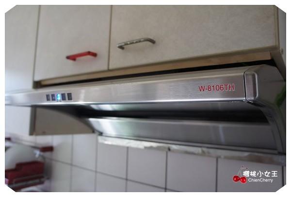 五聯, 熱水器, 排油煙機, 抽油煙機, 抽油煙機清洗, 炒菜油煙, 瓦斯爐, 排油煙機推薦