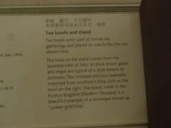 Tea Bowls and Stand (toranosuke) Tags: britishmuseum gallerylabels teabowls japaneseceramics setoware ryukyuanlacquerware tenmoku 瀬戸焼 天目 琉球漆器