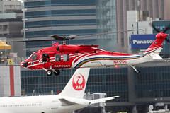 NASC UH-60M NA-706 (Steven Weng) Tags:  nasc uh60m na706 rcss tsa  canon eos7d2 taiwan taipei sikorsky helicopter