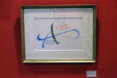 / Arte caligrfico en espaol (Instituto Cervantes de Tokio) Tags: institutocervantes caligrafa refranes espaol exhibition exhibicin exposicin           calligraphy institutocervantesdetokio