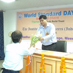 World Standards Day <a style=&quot;margin-left:10px; font-size:0.8em;&quot; href=&quot;http://www.flickr.com/photos/129804541@N03/30378265125/&quot; target=&quot;_blank&quot;>@flickr</a>&#8220;></a>