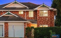 75 Franklin Road, Cherrybrook NSW