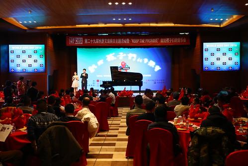 WAD 2016: China