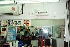 AA027 (Lee Sydney) Tags: olympusmjuii fujicolorc200 bilikbeku 35mmfilm filmisnotdeadinmalaysia filmisnotdeadinpenang penang malaysia georgetown seeninpenang scenesinpenang indian barber shop saloon decoration mirrors big huge reflection flash fashionable air cond
