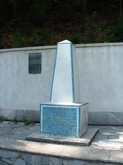 Európa földrajzi középpontja (ossian71) Tags: ukrajna ukraine kárpátalja kárpátok carpathians emlékmű monument