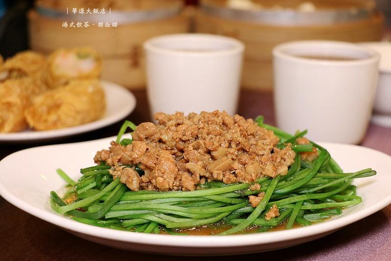 華漾大飯店港式飲茶094