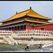 Beijing (Pekin): Ciudad Prohibida