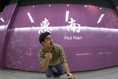 IMG_5878 (ekzuniga) Tags: china road camera people urban station sign train project subway fun hands funny shanghai faces metro expression outtakes creative rail security fuckyou line6 cameo   dslr exploration cena facial meh challenge movements stops selfie line3 line5 line4 line7 lulz line2 line1 line12 zeal line11  line16 line8 line13 line10 1 line9 5 8 4 10 2 3 9 13 6 7 11 haoxian  12 16 haonigetou