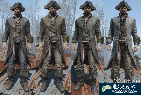 異塵餘生4 海盜之王服裝MOD