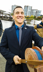 KAP Portland Oregon (Wind Watcher) Tags: kap kite windwatcher dopero portland oregon
