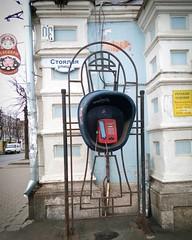 Телефон и все вокруг: #Рыбинск #oldcity #этнография #город