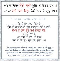 ਕਿਸੈ ਨ ਲਥੀ ਭੁਕ (DaasHarjitSingh) Tags: srigurugranthsahibji sggs sikh sikhism satnaam waheguru gurbani guru granth