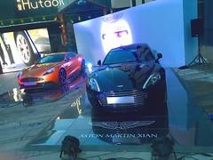 PromoDek_Aston Martin2 (WindoDisplays) Tags: promodek car marketing automotive windodisplays windo showroom autoshow auto show aston martin bentley
