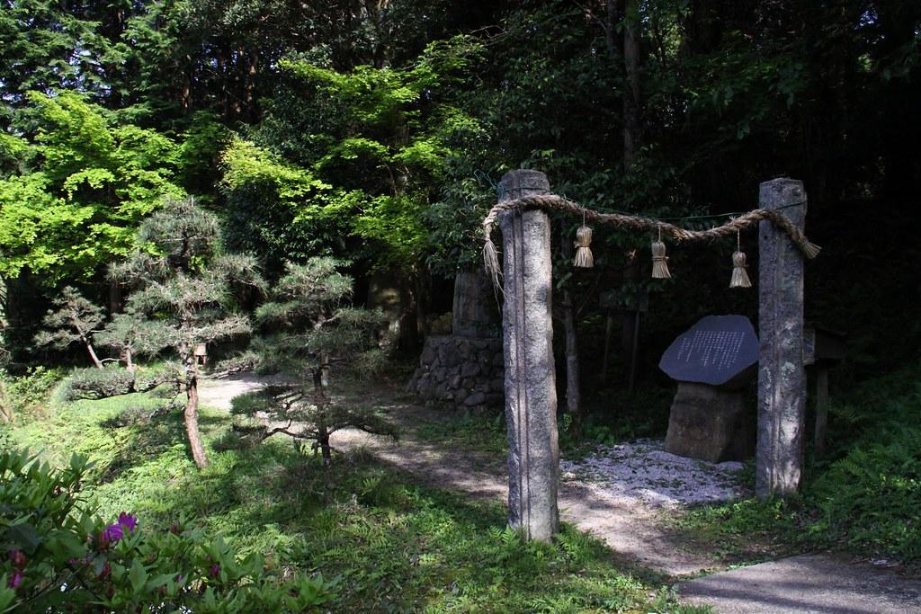 Yomotsu_Hirasaka Japanese Hell entrance
