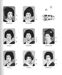 Aki no Kamogawa Odori 1974 011 (cdowney086) Tags: geiko geisha  1970s pontocho onoe   kamogawaodori   mameharu hisafumi mameyuki shinatomi ichitoyo shinayoshi ichisen umeyu