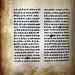 Ethiopian Prayer Book: Page 200