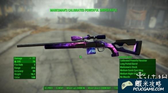 異塵餘生4 狙擊步槍紫色貼圖MOD