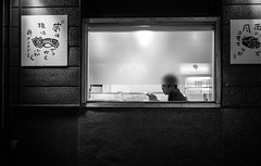 Lone Wolf. (Presence Inc) Tags: night rx1rm2 street rx1r mirrorless texture transport 35mm compact everyday candid tokyo designtheory photography layers sony society bw life japan detail