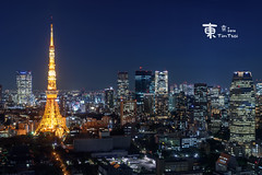 (Timmy Tsai) Tags: backpacking japan skyscraper tokyo tokyotower building nightscene nightview skyline         jp