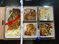 trying new delivery service Bento in San Francisco (Fuzzy Traveler) Tags: food sushi asian box startup delivery bento