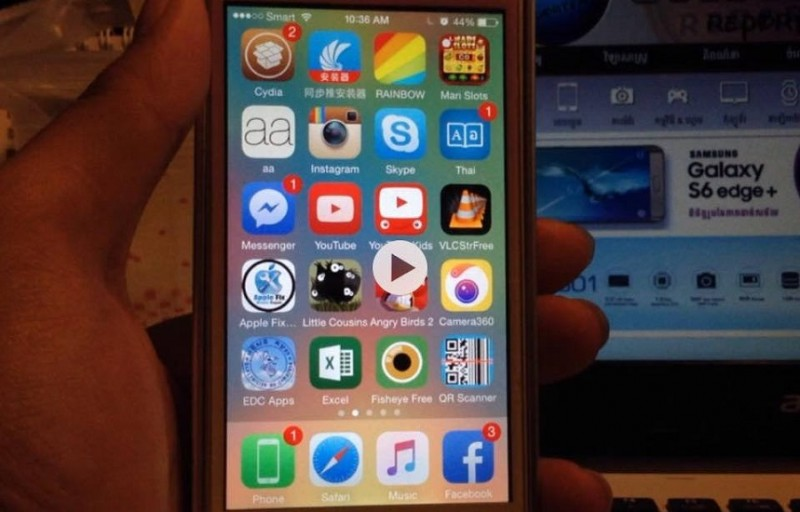 វិធីសាស្រ្តតម្លើង Tweak PhotosLive ដែលស្រដៀងនឹងមុខងារនៅលើ iPhone 6s (មានវីដេអូ)