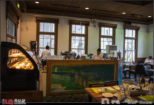 [食記] 藍屋餐廳