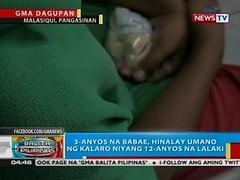 BP: 3-anyos na babae, hinalay umano ng kalaro niyang 12-anyos na lalaki sa Malasiqui, Pangasinan (thenewsvideos) Tags: pangasinan babae umano lalaki niyang malasiqui kalaro 12anyos hinalay 3anyos