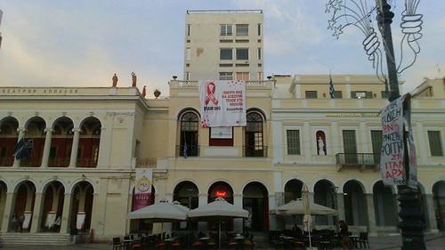WAD 2015: Greece