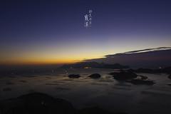 Xiapu () Tags: fujian xiapu mudflat coastline beaches river seaweed bamboo fishnets reflection beach sands nikon travel            sunset sunrise dawn morning seascape seashore sunlight