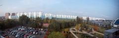 """ "", .  (ivan-leontiev) Tags: architecture city novosibirsk siberia panorama pano landscape"