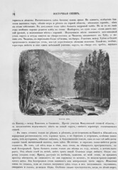 1895.  ... . 12. . 1   __028 (Library ABB 2013) Tags:        nationallibraryofrussia nlr history russianempire 1895 siberia