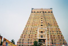 Trichy 6 (grassybrownie) Tags: india tiruchirappalli trichy hindu hindism hindi temple building architecture god art sky film 35mm camera yashica old vintage
