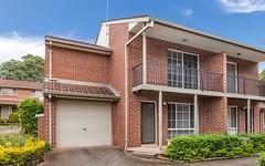 7/72-78 Flora Street, Kirrawee NSW
