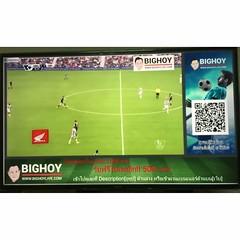 ใช้เทคโนโลยีให้มีประโยชน์ ใช้เน็ตฟรีเล่นผ่าน iPhone/iPad เปิด #Youtube ให้ซิงค์ขึ้น #SmartTV แค่นี้ก็ฟินเวอร์  #เน็ตฟรี #ดูบอลฟรี คริคริ 😁  ส่วนลิงค์ดูนะเหรอ ไม่บอกหรอก คลิกเอาเองล่ะกันเน้อ 😝👉 http://www.warpf