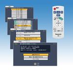 ブルーレイディスクレコーダー「かんたんリモコンとGUI」の写真