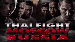 สุดสาคร ส.กลิ่นมี 1/8 ไทยไฟต์ มอสโก รัสเซีย 18 กันยายน 2558 ย้อนหลัง ThaiFight HD : Liked on YouTube: