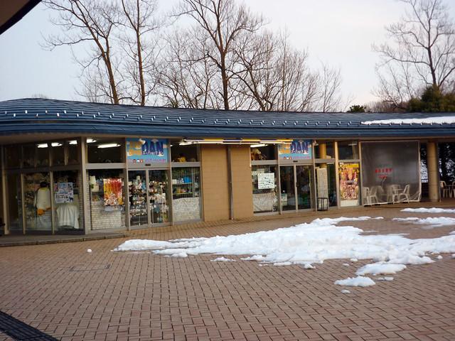 帰り際に売店(ズーショップ・ダン)に立ち寄り。|いしかわ動物園