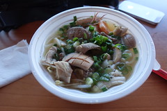 Kidney, Liver, Intestine, Seafood Combo Soup | Mr Boky | Fei Long Supermarket | Sunset Park | Brooklyn | NYC (536) Tags: nyc brooklyn restaurant chinatown storefront sunsetpark shopfront chineserestaurant 11220