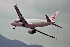 Dragonair Airbus A320-231 VR-HYU (M. Oertle) Tags: airbus planes a320 flugzeuge avions airplanes aviones aviões aeroplani 飛機 เครื่องบิน airplane kambui 320 a320200 a320214 a320232 aeroplane air airbusa320 aircraft airline airliner airlines airport airways vrhyu dragonair