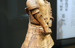 Haniwa warrior in keiko armor, right arm with bow guard