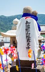 Nuigurumi (campra) Tags: japan shimokita osorezan   bodaiji temple buddhist jizo bodhisattva statue windmill