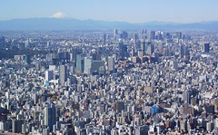 TOKYO OVERLOOK (patrick555666751) Tags: tokyooverlook tokyo overlook vu d en haut building buildings urban asia japon japan nihon nippon cipango jipangu japao giappone japo edo kanto honshu tokio toquio asie est east flickr heart group