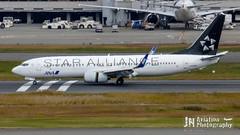 2016, 737-700, All Nippon Airways, ANA, HND, JA51AN, Star Alliance Livery,4,DMC-TZ41,,.jpg (jncgn) Tags: allnipponairways ja51an hnd staralliancelivery ana 737700 boeing pax passengerplane