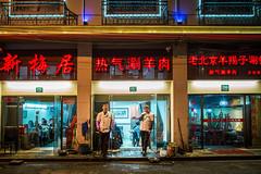 Chef Break (Rob-Shanghai) Tags: chef break restaurant cooking food eat shanghai china leica m240 cv21mm