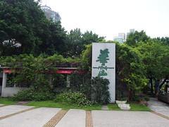 PA223590 (s891082212001) Tags: 時尚 雜誌 女性 美女 展覽 華山 攝影