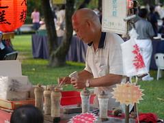 阿伯的狀元糕 (畫#攝) Tags: taiwan 戶外 狀元糕 街頭 攤販 古早味 台南 佳里 panasonic gx7 portrait 台灣 nature art light explore 探索